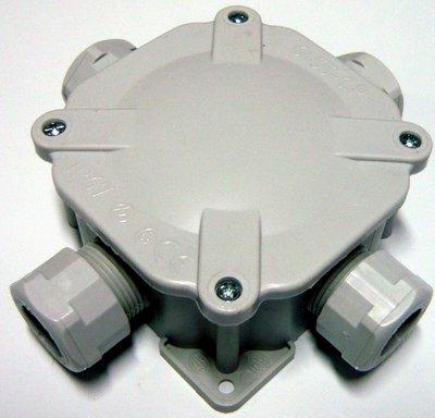 Krabice ACIDUR 16 vodo 6455-11 P šedá